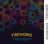 festive fireworks background.... | Shutterstock .eps vector #733014850