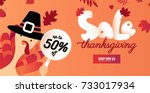 thanksgiving day sale banner....   Shutterstock .eps vector #733017934