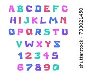 bright children font. vector... | Shutterstock .eps vector #733021450