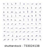 yoga poses set on white... | Shutterstock .eps vector #733024138