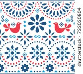 mexican folk art vector... | Shutterstock .eps vector #733030804