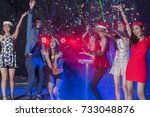 blurred photo of christmas...   Shutterstock . vector #733048876