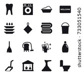 16 vector icon set   washing... | Shutterstock .eps vector #733051540