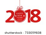 happy new year 2018 background... | Shutterstock .eps vector #733059838