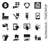 16 vector icon set   dollar ... | Shutterstock .eps vector #733076419