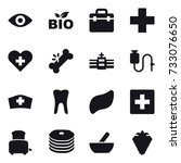 16 Vector Icon Set   Eye  Bio ...