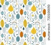 vector simple autumn pattern... | Shutterstock .eps vector #733100050