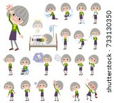 set of various poses of green... | Shutterstock .eps vector #733130350