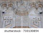 seljuk period stone workmanship | Shutterstock . vector #733130854