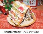 christmas gingerbread house  | Shutterstock . vector #733144930