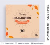 halloween party poster. cute... | Shutterstock .eps vector #733145488