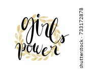 girls power | Shutterstock . vector #733172878