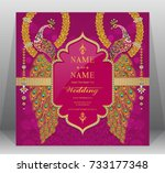 wedding invitation card... | Shutterstock .eps vector #733177348