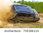 off road racing. rally car. the ...