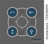 vector illustration of 4 arrows ... | Shutterstock .eps vector #733248394
