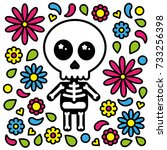 cute skeleton character day of... | Shutterstock .eps vector #733256398