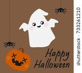cute halloween card with... | Shutterstock .eps vector #733261210