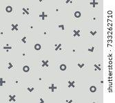 math symbol seamless pattern... | Shutterstock .eps vector #733262710