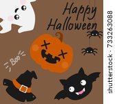 cute halloween card with... | Shutterstock .eps vector #733263088