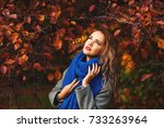 outdoors fashion image of... | Shutterstock . vector #733263964