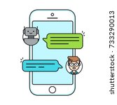 chatbot flat line icon concept. ... | Shutterstock .eps vector #733290013