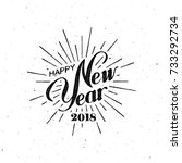 happy new 2018 year. holiday... | Shutterstock .eps vector #733292734