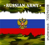 russian army   military... | Shutterstock . vector #733296538