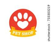 Stock vector vector logo emblem label design elements for pet shop pets care and goods for animals 733303219