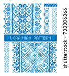 ukrainian pattern. elements of... | Shutterstock .eps vector #733306366