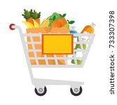 shopping cart with vegetables | Shutterstock .eps vector #733307398