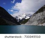beautiful mountains of canada | Shutterstock . vector #733345510