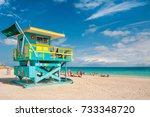 lifeguard tower in south beach  ...   Shutterstock . vector #733348720