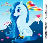 little beautiful pony in candy... | Shutterstock .eps vector #733358263