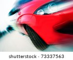 abstract image of concept car speed - stock photo