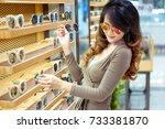 beautiful young asian woman... | Shutterstock . vector #733381870