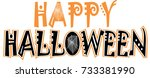 halloween vector graphic and