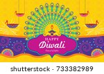 happy diwali  festival of light ... | Shutterstock .eps vector #733382989