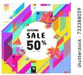 autumn sale memphis style web... | Shutterstock .eps vector #733388059