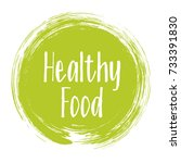 healthy food icon  painted... | Shutterstock .eps vector #733391830