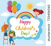 happy children's day poster... | Shutterstock .eps vector #733406560