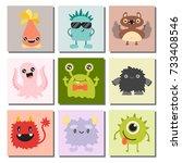 funny cartoon monster cute... | Shutterstock .eps vector #733408546