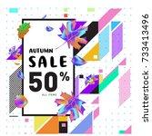 autumn sale memphis style web... | Shutterstock .eps vector #733413496