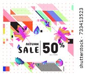 autumn sale memphis style web... | Shutterstock .eps vector #733413523