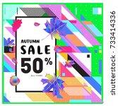 autumn sale memphis style web... | Shutterstock .eps vector #733414336