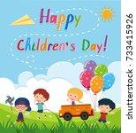 happy children's day poster... | Shutterstock .eps vector #733415926