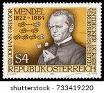vienna  austria   jan. 5  1984  ... | Shutterstock . vector #733419220