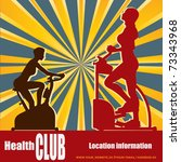 health club retro style vector... | Shutterstock .eps vector #73343968
