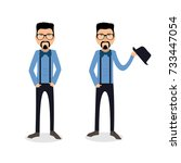 funny and cool cartoon guy in... | Shutterstock .eps vector #733447054