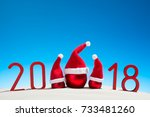 festive new years concept with... | Shutterstock . vector #733481260