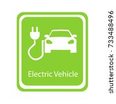 road sign template of electric... | Shutterstock .eps vector #733488496
